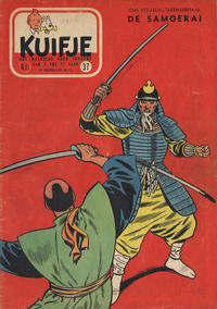 Cover Thumbnail for Kuifje (Le Lombard, 1946 series) #37/1956