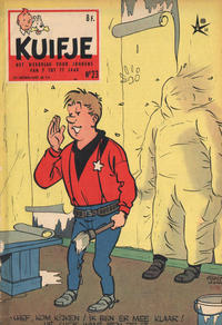Cover Thumbnail for Kuifje (Le Lombard, 1946 series) #23/1958