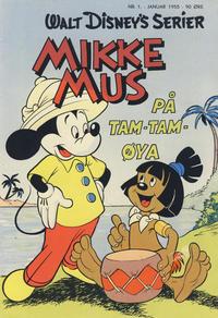 Cover Thumbnail for Walt Disney's serier (Hjemmet / Egmont, 1950 series) #1/1955