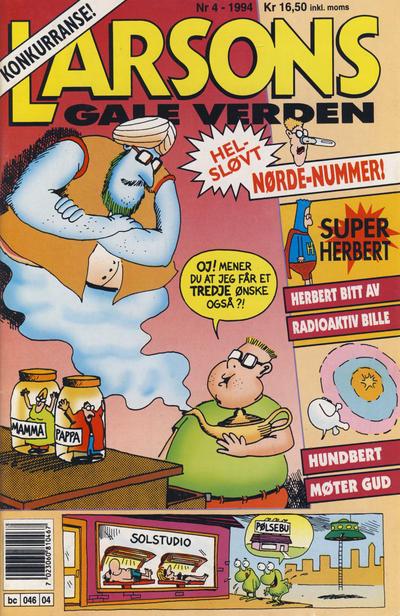 Cover for Larsons gale verden (Bladkompaniet / Schibsted, 1992 series) #4/1994