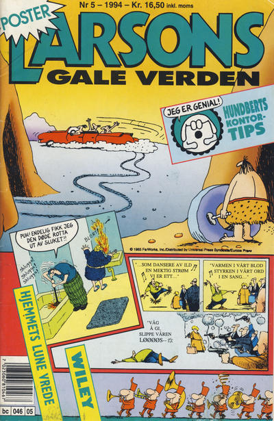 Cover for Larsons gale verden (Bladkompaniet / Schibsted, 1992 series) #5/1994