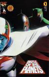 Cover for Battle of the Planets (Image, 2002 series) #1 [Dynamic Forces Exclusive Alternate Cover]