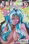 Cover for La Blue Girl (Central Park Media, 1996 series) #10