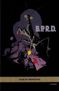 Cover Thumbnail for B.P.R.D.: 1948 (Dark Horse, 2012 series) #1 [Year of Monsters Mignola]