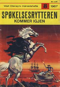 Cover Thumbnail for Walt Disney's Månedshefte (Hjemmet / Egmont, 1967 series) #8/1967