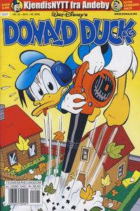 Cover Thumbnail for Donald Duck & Co (Hjemmet / Egmont, 1948 series) #45/2012