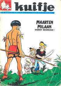 Cover Thumbnail for Kuifje (Le Lombard, 1946 series) #14/1970