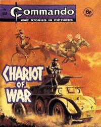 Cover Thumbnail for Commando (D.C. Thomson, 1961 series) #652
