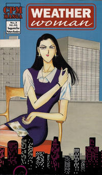 Cover Thumbnail for Weather Woman (Central Park Media, 2000 series) #2