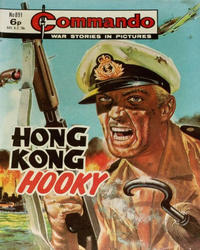 Cover Thumbnail for Commando (D.C. Thomson, 1961 series) #891
