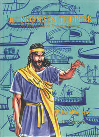 Cover Thumbnail for Het Bronzen Tijdperk (Saga Uitgaven, 2012 series) #2 - Duizend schepen