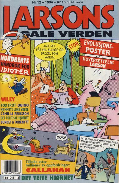 Cover for Larsons gale verden (Bladkompaniet, 1992 series) #12/1994
