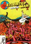 Cover for Σπάιντερ Μαν (Kabanas Hellas, 1977 series) #420