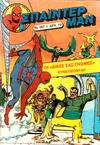 Cover for Σπάιντερ Μαν (Kabanas Hellas, 1977 series) #397