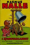 Cover for Rasmus Nalle i Sjusovarlandet (Illustrationsförlaget, 1956 series) #[nn] [7]