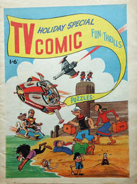 Cover Thumbnail for TV Comic Holiday Special (Polystyle Publications, 1962 series) #1963