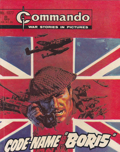 Cover for Commando (D.C. Thomson, 1961 series) #1077