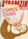 Cover for Strapazin (Strapazin, 1984 series) #100