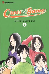 Cover Thumbnail for Cross Game (Viz, 2010 series) #8