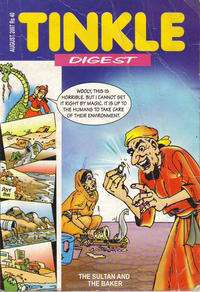 Cover Thumbnail for Tinkle Digest (India Book House, 1980 ? series) #188