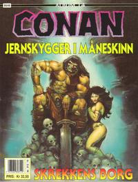 Cover Thumbnail for Conan album (Bladkompaniet, 1992 series) #14 - Jernskygger i måneskinn