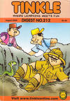 Cover for Tinkle Digest (ACK Media, 2009 ? series) #212