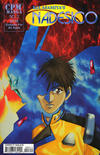 Cover for Nadesico (Central Park Media, 1999 series) #3