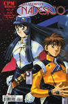 Cover for Nadesico (Central Park Media, 1999 series) #4