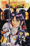 Cover for Nadesico (Central Park Media, 1999 series) #6