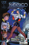 Cover for Nadesico (Central Park Media, 1999 series) #1 [a]