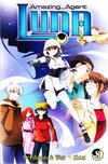 Cover for Amazing Agent Luna (Seven Seas Entertainment, 2005 series) #8