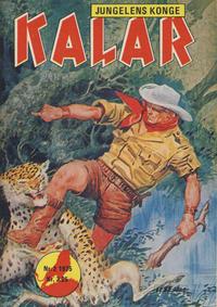 Cover Thumbnail for Kalar (Serieforlaget / Se-Bladene / Stabenfeldt, 1971 series) #2/1975