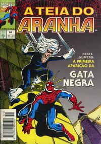 Cover Thumbnail for A Teia do Aranha (Editora Abril, 1989 series) #51