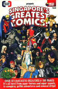 Cover Thumbnail for Singapore's Greatest Comics (Century Comics For Action Hero, 2006 series) #1