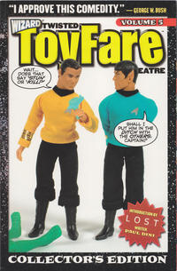 Cover Thumbnail for Twisted Toyfare Theatre (Wizard Entertainment, 2001 series) #5