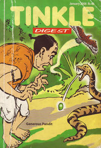 Cover for Tinkle Digest (India Book House, 1980 ? series) #193