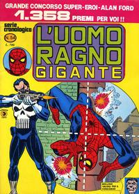 Cover Thumbnail for L'Uomo Ragno Gigante (Editoriale Corno, 1976 series) #54