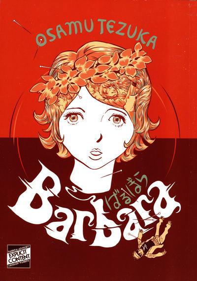 Cover for Barbara (Digital Manga, Inc., 2012 series)