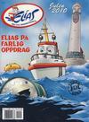 Cover Thumbnail for Elias Den lille redningsskøyta julehefte (2007 series) #2010