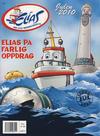 Cover Thumbnail for Elias Den lille redningsskøyta julehefte (2007 series) #2010 [Bokhandelutgave]