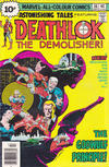 Cover Thumbnail for Astonishing Tales (1970 series) #36 [British Price Variant]