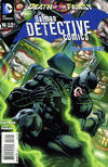 Cover for Detective Comics (DC, 2011 series) #16