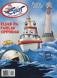 Cover Thumbnail for Elias Den lille redningsskøyta julehefte (Hjemmet / Egmont, 2007 series) #2010