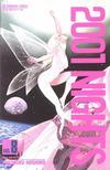 Cover for 2001 Nights (Viz, 1990 series) #8
