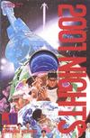Cover for 2001 Nights (Viz, 1990 series) #10