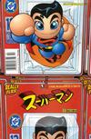 Cover Thumbnail for Superman (1987 series) #177 [Newsstand]
