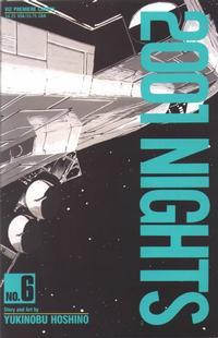 Cover Thumbnail for 2001 Nights (Viz, 1990 series) #6
