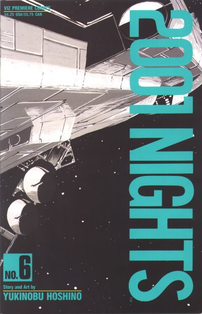 Cover for 2001 Nights (Viz, 1990 series) #6
