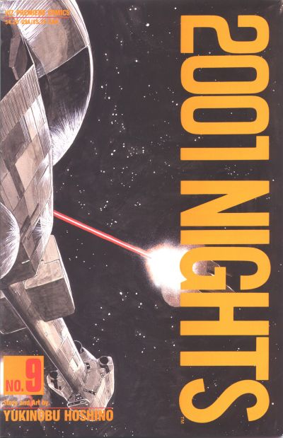 Cover for 2001 Nights (Viz, 1990 series) #9