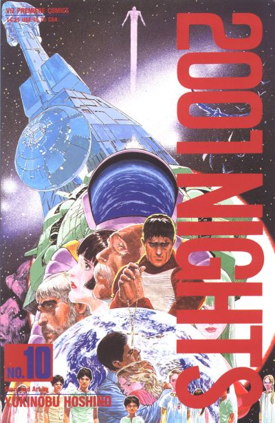 Cover for 2001 Nights (Viz, 1990 series) #10